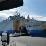 MS50 クラウン 沖縄へ出発