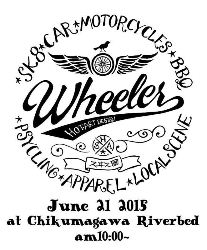 wheeler2-1