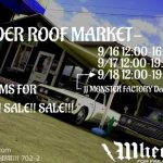 UNDER ROOF MARKET with JJ MONSTER FACTORY