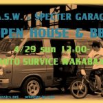 A.S.W. x SPECTER GARAGE OPEN HOUSE & BBQ