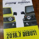 新型Jimny発売