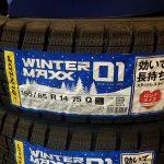 【展示品】ダンロップ スタッドレス  WINTER MAXX 01 4本セット 軽サイズ