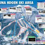 飯縄高原スキー場閉鎖